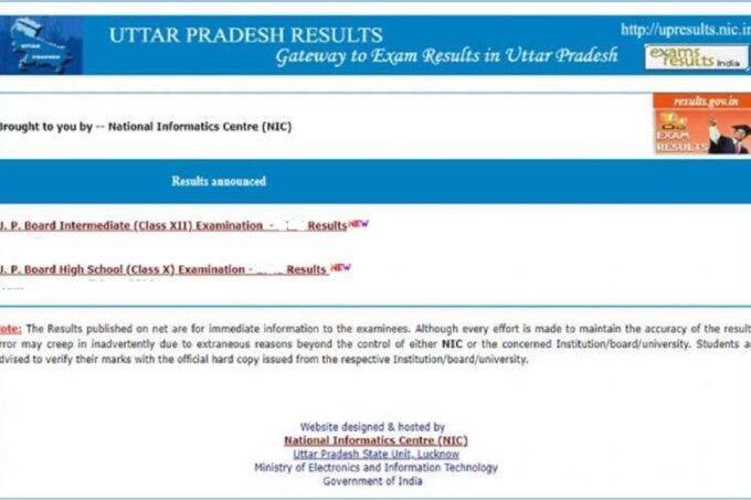 up board results, up 10th result, up 12th result, upresults.nic.in, Uttar Pradesh results, UPMSP board results 2021
