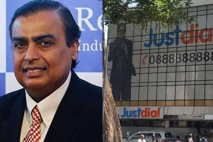 Mukesh Ambani, Reliance, JD