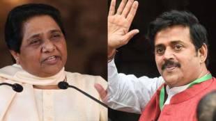 Mayawati, Ravi Kishan