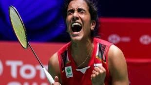 """tokyo olympics, tokyo olympics 2021 day 2, day 2 tokyo olympics 2020, tokyo olympics 2021 live, tokyo olympics india 2021, tokyo olympics 2020 india, tokyo olympics 2020 schedule, olympics, olympics 2021, olympics 2020, olympics 2021 schedule, olympics opening ceremony, india at olympics, india at olympics 2020, india at olympics 2021, india at olympics 2021 schedule, india at olympics 2020 schedule, india at olympics fixtures, india at olympics matches schedule, india at olympics teams, Manika Batra, Sania Mirza doubles olympics, india vs australia hockey olympics, PV Sindhu tokyo olympics, Mary Kom Tokyo Olympics, Manu Bhaker Tokyo Olympics"""""""