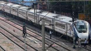 Vande Bharat, Train 18, India News