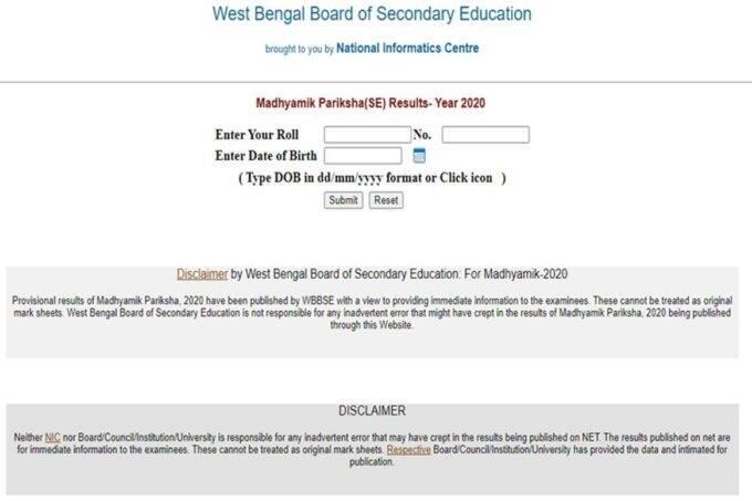 west bengal madhyamik result, west bengal madhyamik result 2021, wbbse madhyamik result 2021, wb madhyamik result,