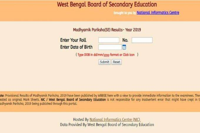 Keywords: west bengal madhyamik result, west bengal madhyamik result 2021, wbbse madhyamik result 2021, wb madhyamik result, madhyamik result 2021, wb madhyamik result 2021