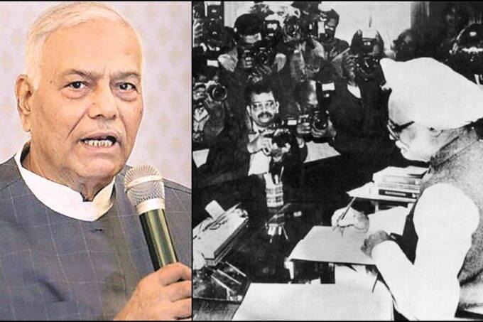 Yashwant Sinha, Yashwant Sinha on Manmohan Singh, Manmohan Singh