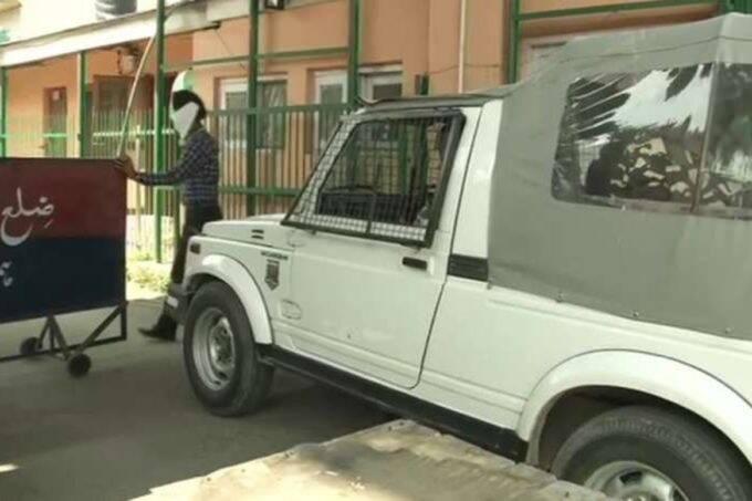 CBI Raids. Jammu Kashmir