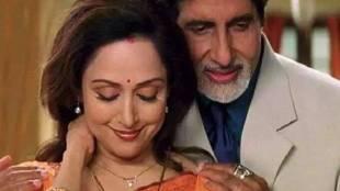 Amitabh Bachchan, Hema Malini, Amitabh replaced Dilip Kumar, Hema Malini Replaced Rakhi, Baagban,