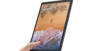 best tablet for online classes, free tablet for students in india, best tablet for students in india 2021