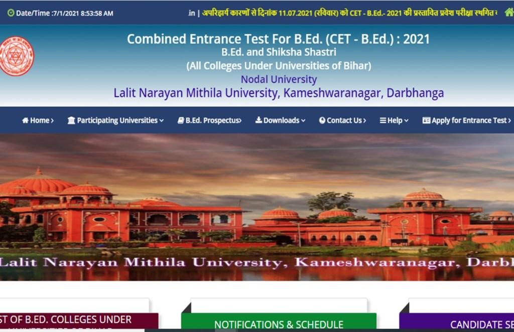 bihar b.ed. cet admit card,bihar admission,bihar b.ed. cet exam postponed,bihar b.ed admission, bihar jobs,