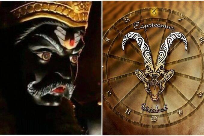 Zodiac Sign, makar Zodiac Sign, makar rashi people, makar rashi people personality,
