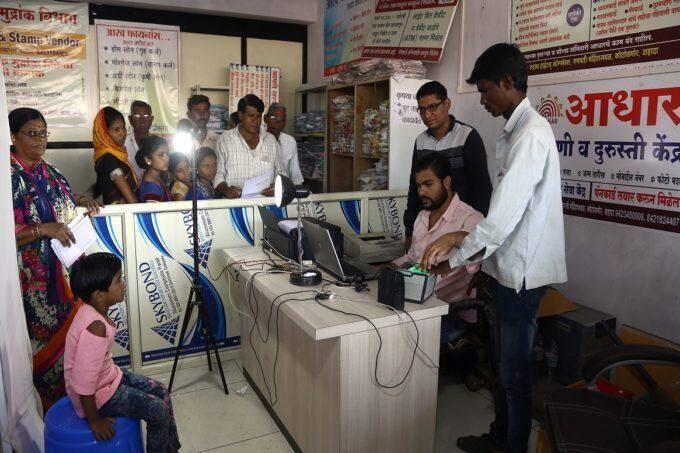 Aadhaar Card, Aadhaar Card Update