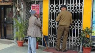 Pension Schemes