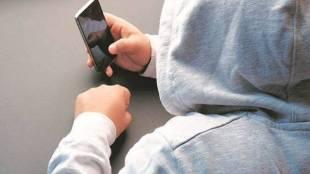cyber fraud reporting, cyber fraud helpline number up, cyber crime helpline number india