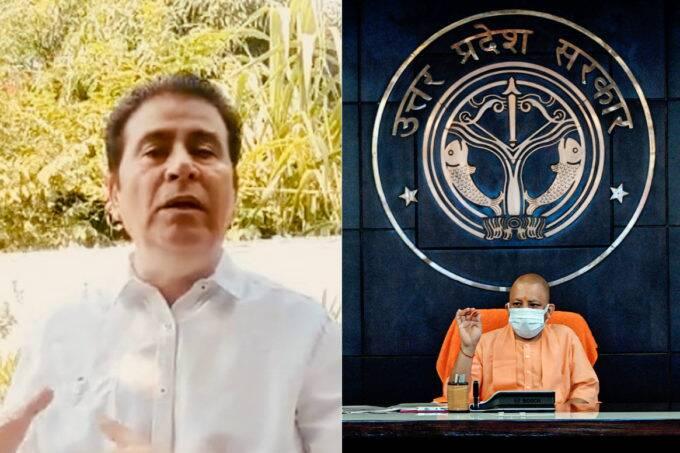 ex ias surya pratap singh, yogi adityanath, india news