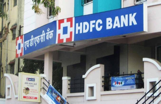 Hdfc Bank, hdfc bank news