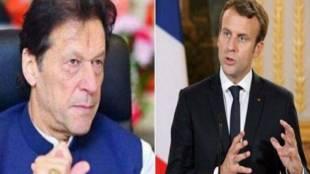 Pakistan, Imran Khan, Emmanuel Macron