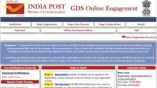 India Post GDS Recruitment, GDS Bihar, appost.in, GDS Bihar, Post Office Recruitment, Gramin Dak Sevak Recruitment,