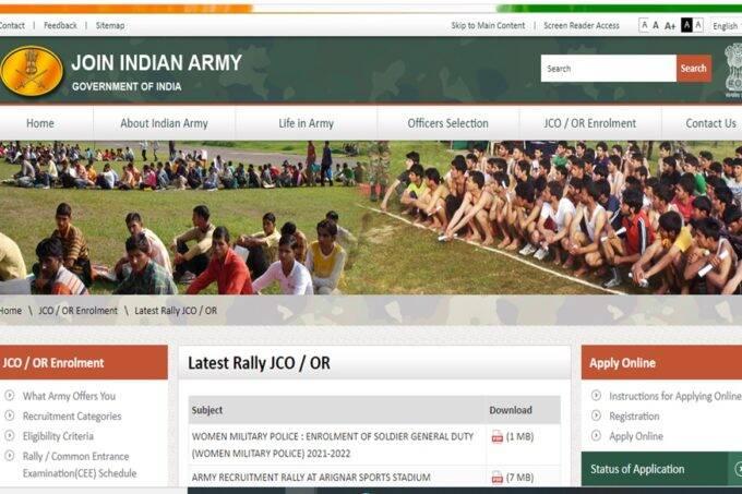 Indian army recruitment rally, sena bharti rally, join indian army, sena bharti rally, army rally in amrisar,