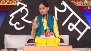 Jaya Kishori, Jaya Kishori Ji, Religion