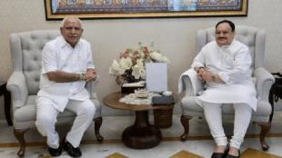 Karnataka, Bengaluru, CM BS Yediyurappa, BJP high command, Prahalad Joshi