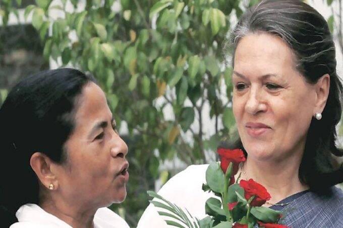 TMC, Congress
