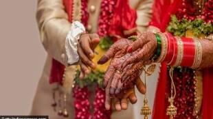 Intercast marriage