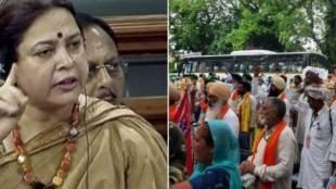 meenakshi lekhi, farmers protest, zafar islam
