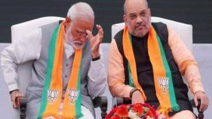 PM Narendra Modi, Amit Shah