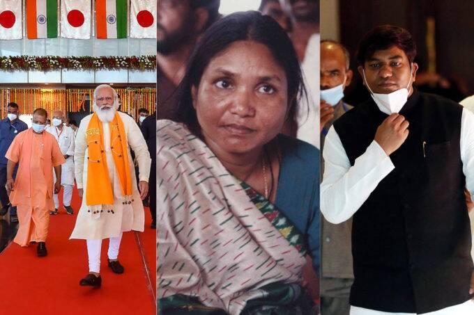 bihar politics, vip, mukesh sahani, boycott nda meet, cm yogi, varansi dispute