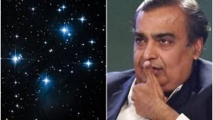 mukesh ambani, mool nakshatra, nakshatra, Asia richest person, Sagittarius zodiac sign, dhanu rashi,