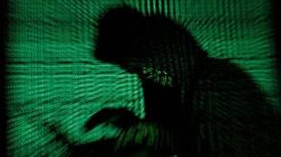 Pegasus, Spyware