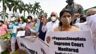 pegasus case, nso, india news