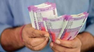 PMJJBY, Jeevan Jyoti Bima Yojana last fiscal