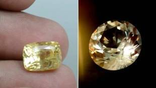 pukhraj stone benefits, pukhraj stone, pukhraj ring, yellow sapphire, gemstone astrology, gemstone,