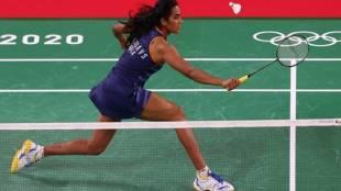 PV sindhu, badminton, tokyo olympic 2020, pre quarter finals, sports news, jansatta