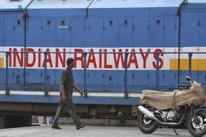 Indian Railway, IRCTC, Special Train Fair, Railway Fare Price Hike