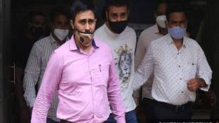 Raj Kundra case