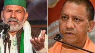 rakesh tikait, yogi adityanath, farmers protest