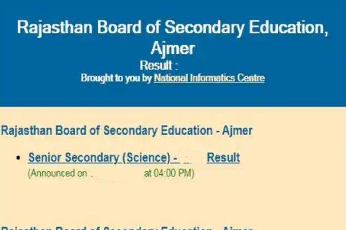 rbse, rbse 12th result, rbse 12th result 2021, rajasthan board 12th result 2021, rajasthan board result 2021, rbse 12th result 2021 arts,