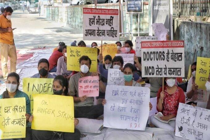 Delhi, MCD, Kejriwal Government