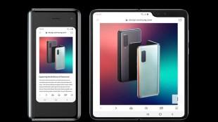 OlX phone, OLX Old Smartphone, Samsung galaxy Fold old phone