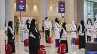 saudi arab, travel ban