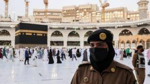 Saudi Arabia, Haj, Mecca