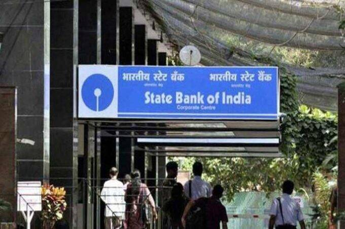 How can I get SBI interest payment certificate, How can I download my fixed deposit certificate in SBI, What is interest certificate SBI,
