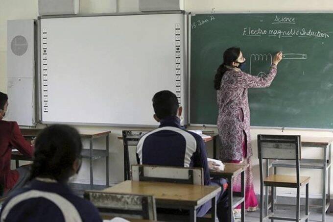 Teacher Recruitment, sarkari naukri, Teacher Recruitment notification, sarkari naukri latest notification,