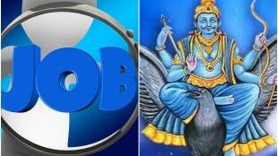 Shaniwar upay, shaniwar upay in hindi, saturday upay, saturday astro tips, shaniwar astrological upay, shani ke upay,