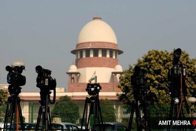 Supreme court,Sedition Law, Sedition law, supreme court sedition law, right of press, free speech, SC News, india news, jansatta