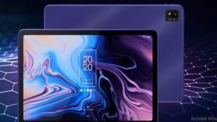 TCL 10 Tab Max 4G, TCL 10 Tab Max (Wi-Fi), TCL Tab 10 4G FHD, TCL Tab 10s (Wi-Fi),