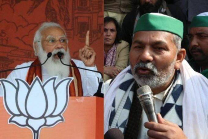 rakesh tikait, narendra modi, farmers protest