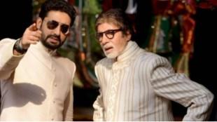 Amitabh Bachchan, Abhishek Bachchan, Amitabh Bachchan