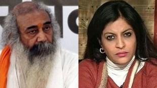 news 24,Acharya Pramod, Shazia Ilmi, Uttar Pradesh